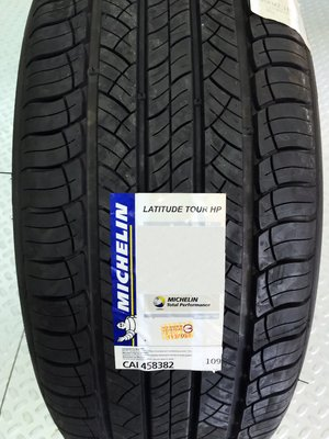 CR輪業 全新 米其林 MICHELIN LATITUDE TOUR HP ZP 失壓續跑胎 255/55/18