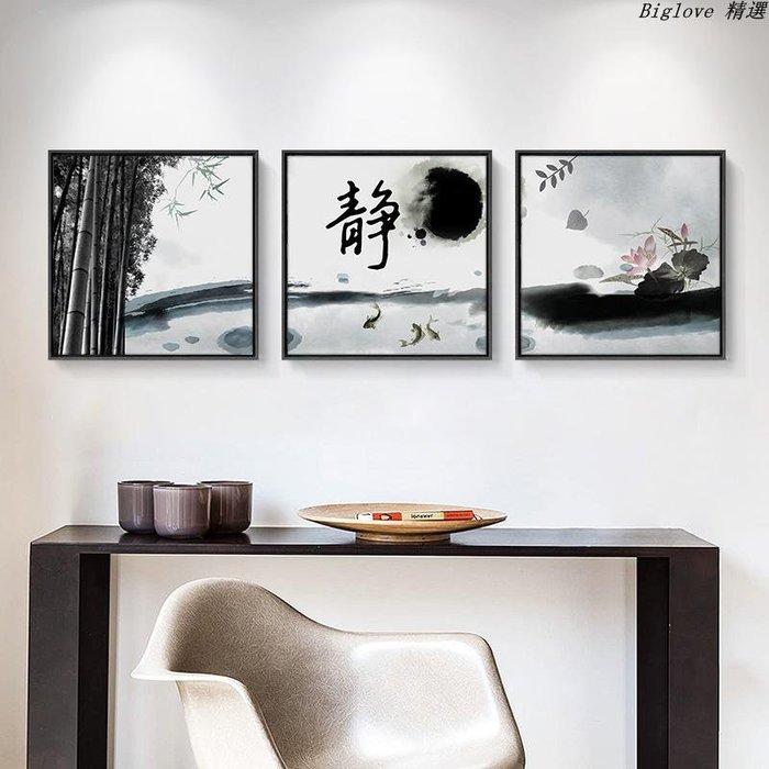 裝飾畫客廳現代簡約有框畫壁畫餐廳臥室辦公室掛畫字畫 靜