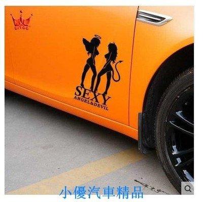 汽車個性惡魔車貼女孩車貼美女天使美眉反光貼紙車身貼油箱貼❁小優汽車精品❁現貨❁ 台北市