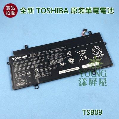 【漾屏屋】含稅 Toshiba 東芝 Z30 Z30-A Z30-B PA5136U-1BRS  筆電 電池