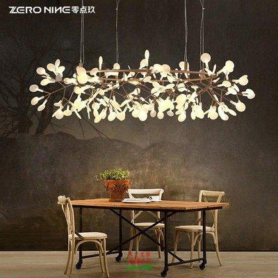 【美學】北歐螢火蟲吊燈 後現代客廳餐廳臥室樹枝葉子吊燈MX_1062