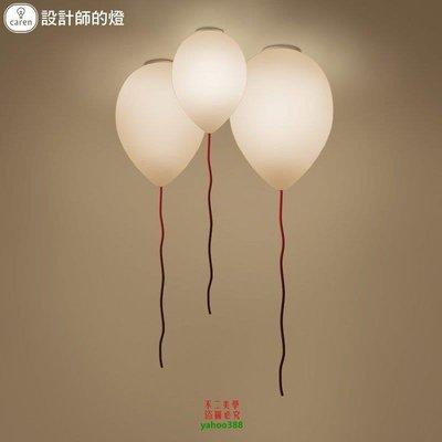 【美學】臥室玄關陽臺餐廳燈客廳過道兒童房氣球吸頂燈MX_742