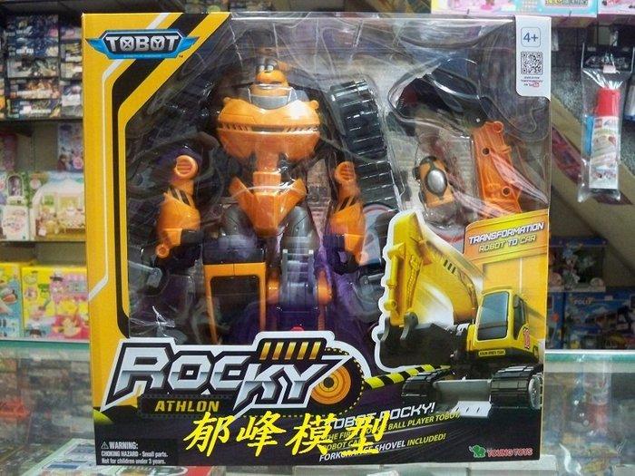 郁峰模型 ~ 韓國卡通 機器戰士 TOBOT ~ 機器戰士 ROCKY ENG ( YT01066 )~原價 1650