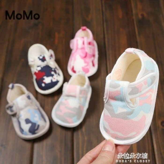 學步鞋寶寶布鞋男6-12個月9學步鞋0-1歲嬰兒鞋子女防滑軟底春秋單鞋夏季