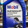 『油夠便宜』Mobil 1  Multi- Vehicle ATF 自...