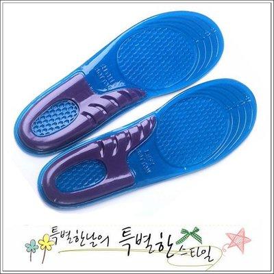 你@魔法屋【CC020】軍訓減震運動鞋墊/珪膠運動鞋墊/耐穿喔/激烈運動適用
