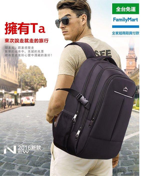 歐美休閒雙肩包商務電腦書包旅行大容量包
