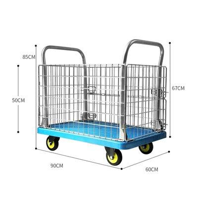 橙子的店 網架手推車網格推車物流籠車倉庫用圍欄拉貨車平板手推車