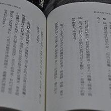 宋家沉香奇楠newbook2.找回失落千年的漢醫魂.從傅青主陳士鐸的神妙漢方.進入更深層的漢醫學領域.絕對值得一看的好書
