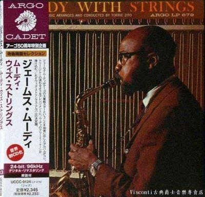 @【ARGO CADET】James Moody With Strings詹姆斯.穆迪:弦樂為伴