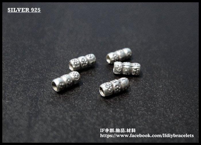 進口 泰銀 950 純銀 TCM0419 手工銀 三環刻花連結 5入/組 連接 飾品 配件 手創 DIY 手鍊 蠟線