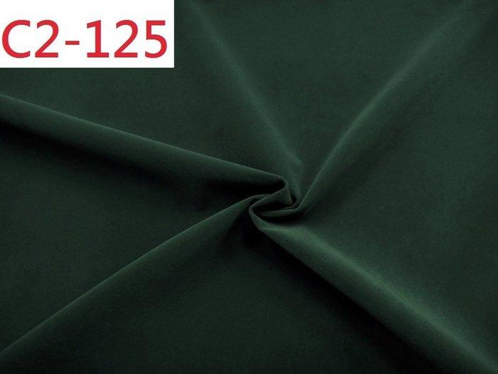 (特價10呎450元) 布料批發零售 【CANDY的家2館】精選布料 C2-125 暗綠色絨布沙發絨布鞋(包)用布