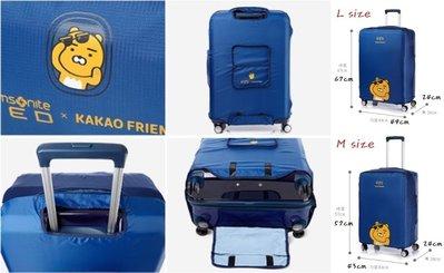 現貨_新秀麗SAMSONITE × KAKAO FRIENDS 萊恩28吋旅行箱L/ 24吋M防塵罩 新北市