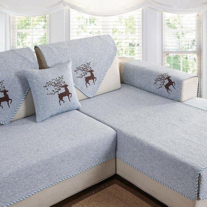 沙發墊四季通用防滑墊子布藝坐墊簡約現代夏季沙發套巾罩全蓋訂做
