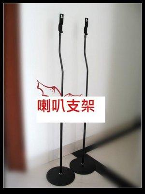 羅技Z906 鎖螺絲款 喇叭支架 喇叭腳架 喇叭落地架 環繞喇叭架 喇叭立架 5.1聲道 音箱腳架