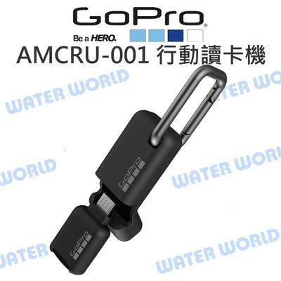 【中壢NOVA-水世界】GoPro HERO 行動MicroSD讀卡機 Android版 AMCRU-001 原廠配件