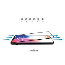 【現貨】ANCASE iPhone8/7/6 4.7 3D PERFECT ENCLOSURE日本旭哨子2次鋼化玻璃螢幕