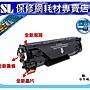 【Canon】 CRG- 337 副廠碳粉匣 適用:MF212...