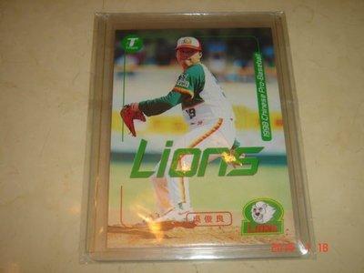 中華職棒 Lamigo 桃猿隊 投手教練 吳俊良 1999 T-Point #079 球員卡