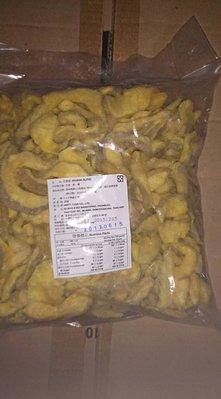 進口食品 Guava Slice 泰國 芭樂乾 番石榴片 1公斤