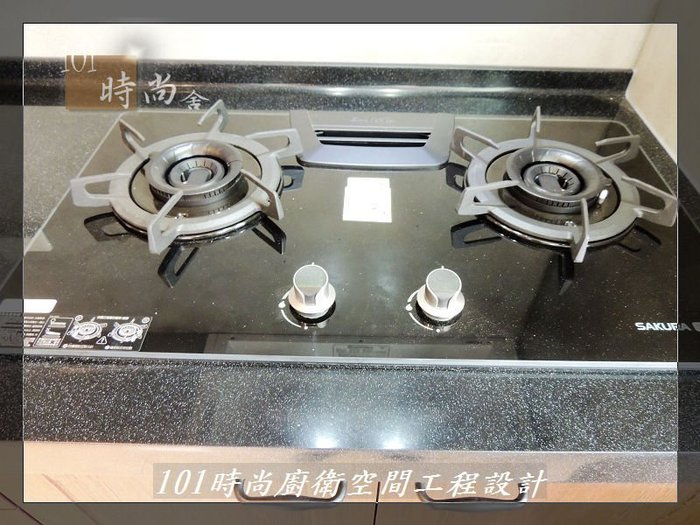 @櫻花牌 G2922G 二口雙炫火玻璃檯面爐 -廚具工廠直營-廚房設計特價-195cm 特價$30,300元起