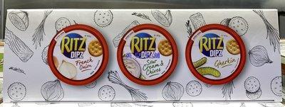美兒小舖COSTCO好市多代購~RITZ 麗滋 鮮奶油乳酪抹醬組合-酸黃瓜.酸奶油香蔥.法式洋蔥(185gx3盒)