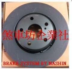 ///煞車坊企業社///--- NASHIN原廠交換型鎳合金碟盤KIA-CARNIVAL.CARENS.SPORTAGE