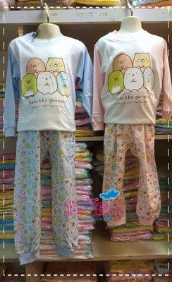 【貼身寶貝】台灣製100%棉~新款~春秋必備~角落生物男童家居服冷氣衫套裝-(特價中)