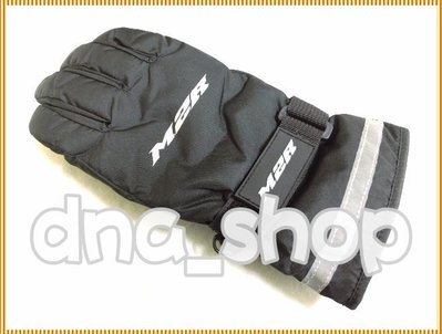 【DNA小舖】M2R G-07手套/M2R G07手套/M2R手套, 防水、防風、防寒