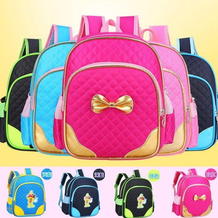 兒童後背包 雙肩包 書包 上課旅遊休閒包 雙側袋放水壼雨衣-艾發現