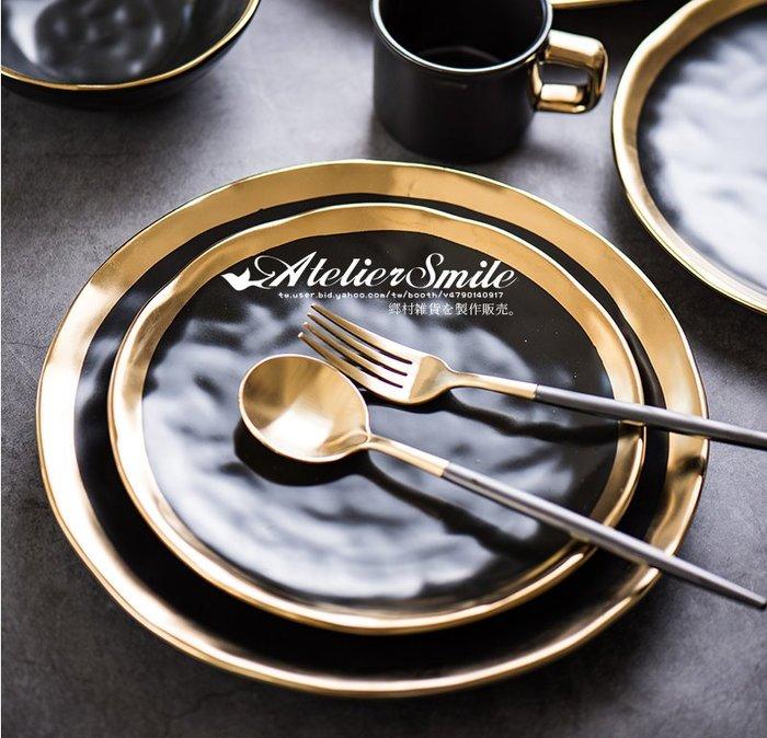 [ Atelier Smile ] 鄉村雜貨 北歐風  陶瓷黑金邊 餐盤 牛排盤 # 8吋盤  (現+預)