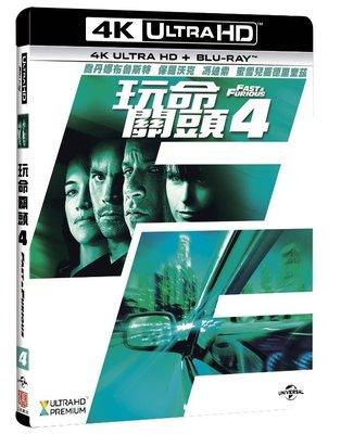 『DINO影音屋』19-06【全新正版-藍光電影-玩命關頭4 4KUHD+藍光BD雙碟版-全1集2片裝-保羅沃克】