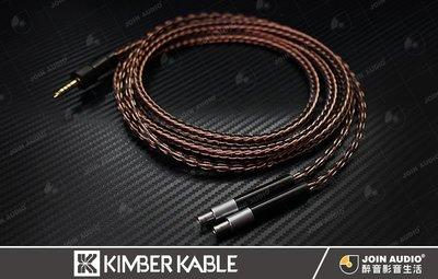 【醉音影音生活】美國 Kimber Kable Axios 4.4mm平衡耳機升級線.HD800S/HD820.公司貨
