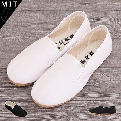男女款 中式傳統復古素色功夫鞋 輕便防滑 武術鞋 帆布鞋 養生布鞋 氣功鞋 太極鞋 平底鞋 包鞋 MIT製造 Ovan
