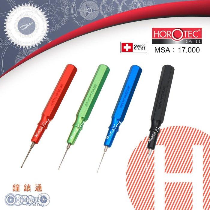 【鐘錶通】17.000《瑞士HOROTEC》鋁合金油筆4支組 / 機芯點油 / 油針筆├機芯保養維修/手錶保養┤