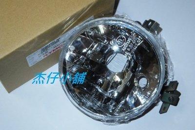 【杰仔小舖】MANY100/MANY110/魅力110光陽原廠大燈組/前燈組,品質優異,限量特價中!