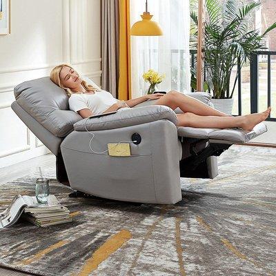 @Warm全友家居 功能沙發 現代簡約單人沙發  輕奢布藝沙發 小戶型懶人椅躺椅 3D釋壓靠背