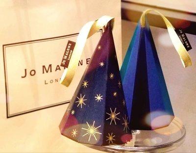 【現貨 現貨全新扺台】Jo malone 2019限量 聖誕吊飾禮盒 小禮盒組 葡萄柚9ml+藍風鈴15ml體霜