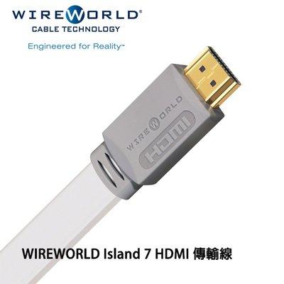 Wireworld 美國 ISLAND 7 HDMI線 3米 公司貨