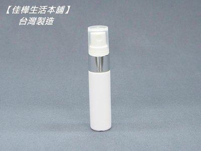 【佳樺生活本舖】MIT塑膠噴瓶(BT-...