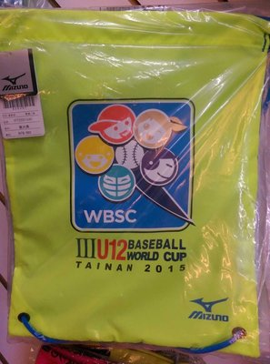 2015 U12/12U世界盃棒球賽MIZUNO CT美津濃中華隊簡易背包/束口袋(1FTD5X1345)~12強可參考