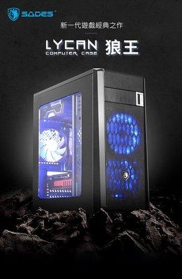 高雄岡山便宜3C)電競來襲94狂 鬥陣特攻 GTA5 全境封鎖 黑色沙漠大型遊戲皆順I5-7400+一鍵還原