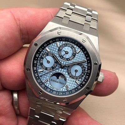 Audemars Piguet [NEW] Royal Oak Perpetual Calendar Ice Blue 26574PT.OO.1220PT.01