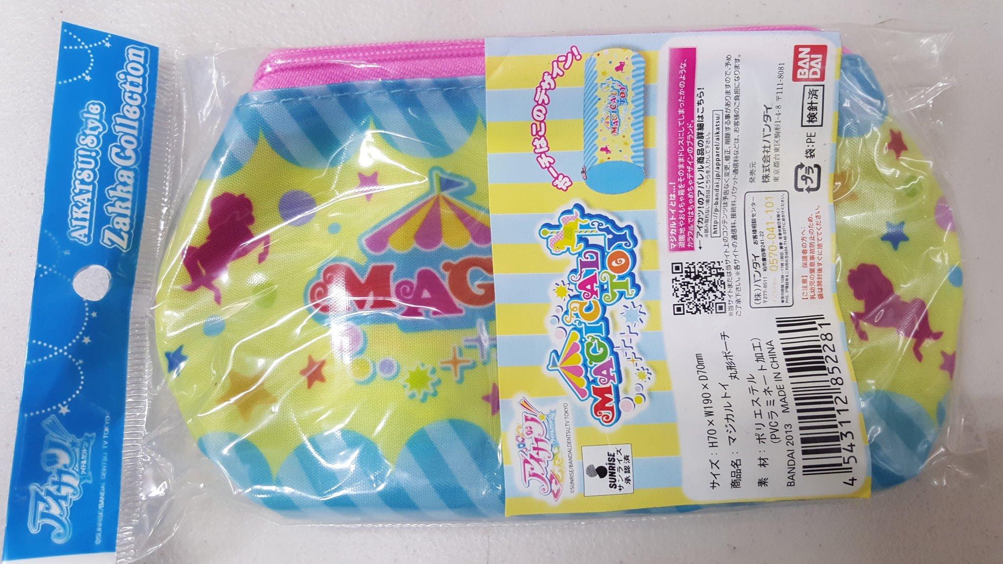 【美】優惠價 開學季 兒童文具  偶像學園 BANDAI 筆袋(Magicsl aToy) 適用 年節禮品