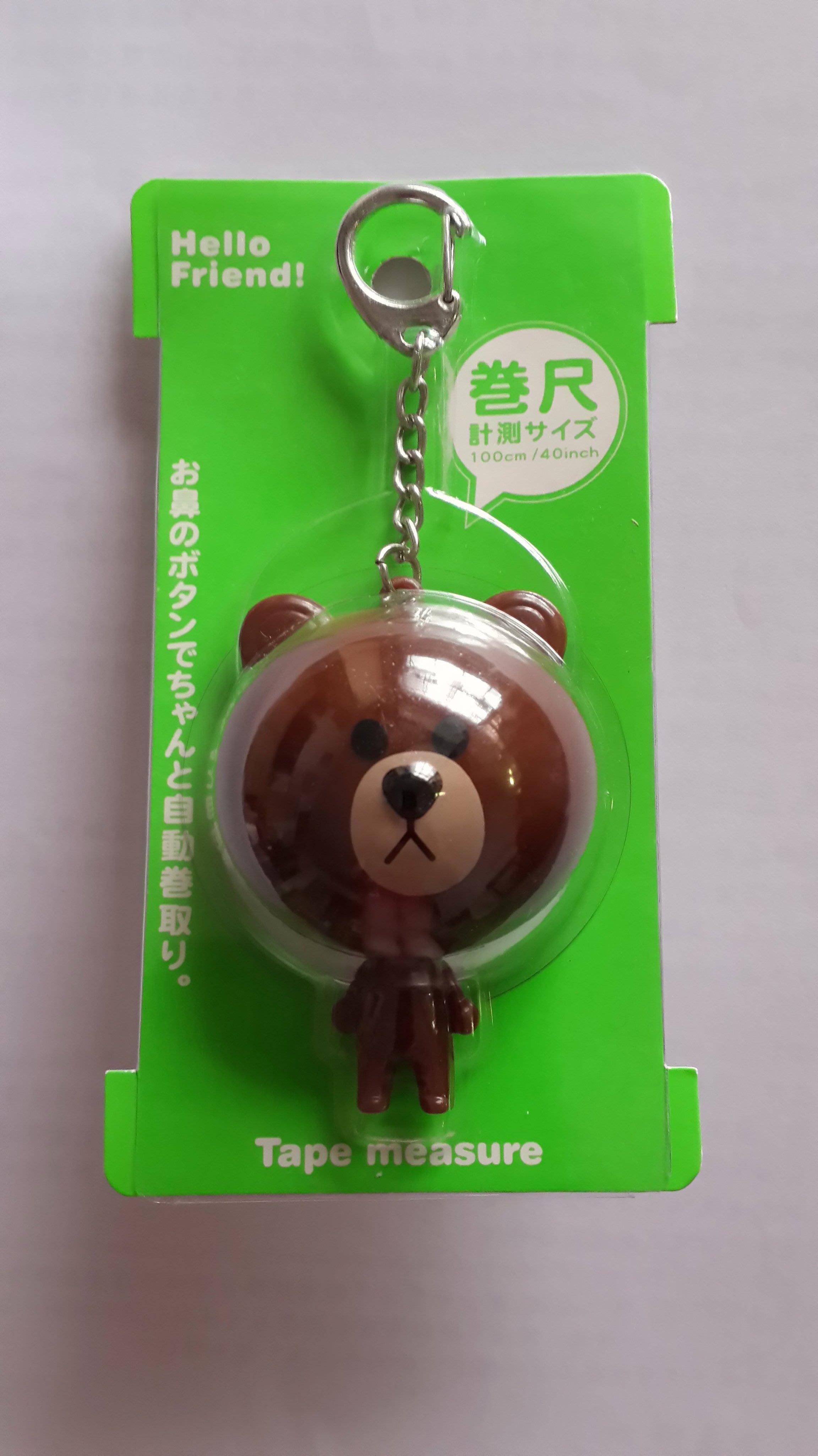 LINE  FRIEND~~熊大卷尺~~也可以當鑰匙圈喔~~可愛又實用!