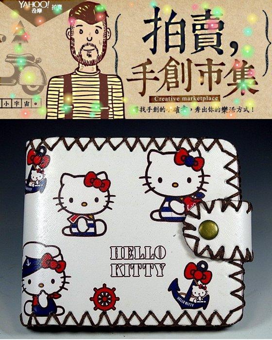 【 金王記拍寶網 】029  Hello Kitty 凱蒂貓 短夾 皮夾 女用 男用 中性 手工 皮夾 市面罕見稀少
