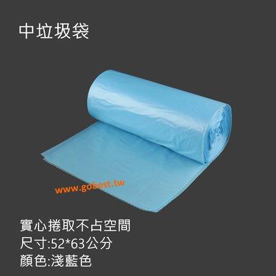 中垃圾袋(清潔袋,塑膠袋,民宿專用,浴室專用,飯店專用)