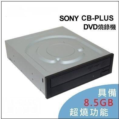 @阿媽的店@全新盒裝可超燒 SONY AD5290S CB  24X SATA DVD燒錄機免運 360可完美燒錄