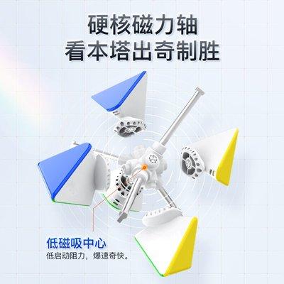 魔方GAN正品金字塔魔方三角磁力異形兒童初學者解壓益智玩具套裝全套玩具