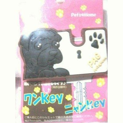 購於日本 寵物鑰匙套